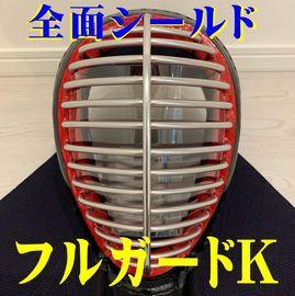 mask13-01