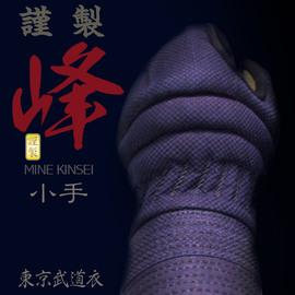 http://www.budougu.co.jp/images/material/item_L/mine-kinei-1-1.jpg
