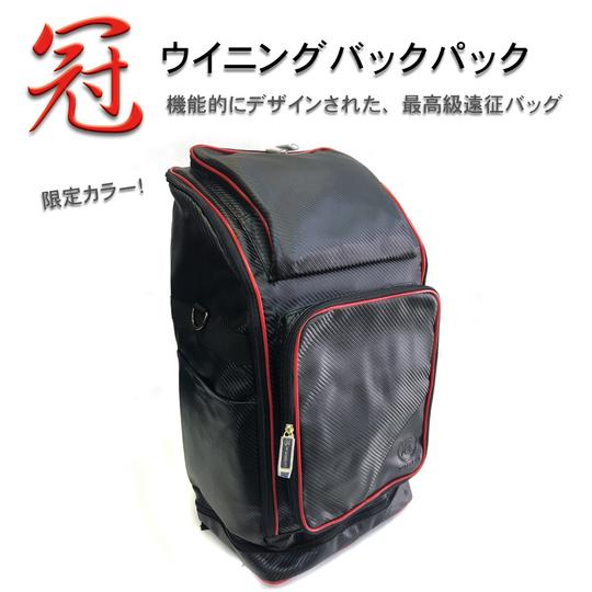 http://www.budougu.co.jp/images/material/item_XXL/kanmuri-bp-1-1.jpg