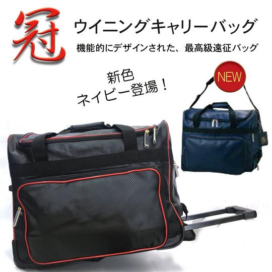 http://www.budougu.co.jp/images/material/item_XXL/kanmuri-c-1-1.jpg