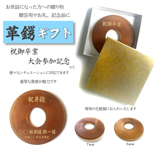 http://www.budougu.co.jp/images/material/item_XXL/kawatuba-1-1.jpg