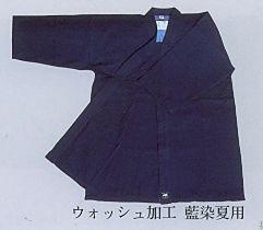 ジャージ剣道衣