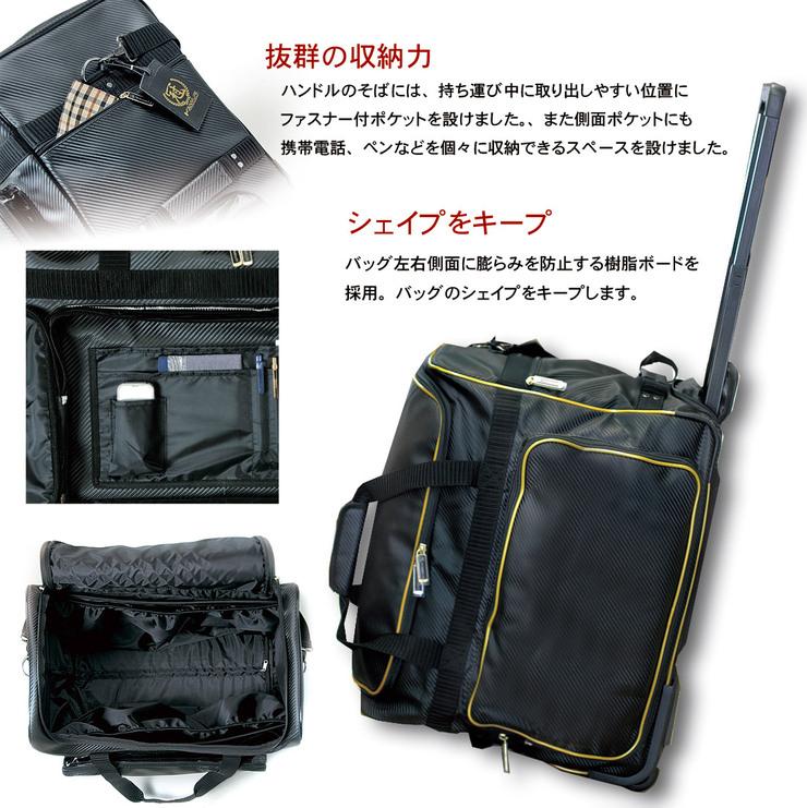 http://www.budougu.co.jp/images/material/kanmuri-c-2.jpg