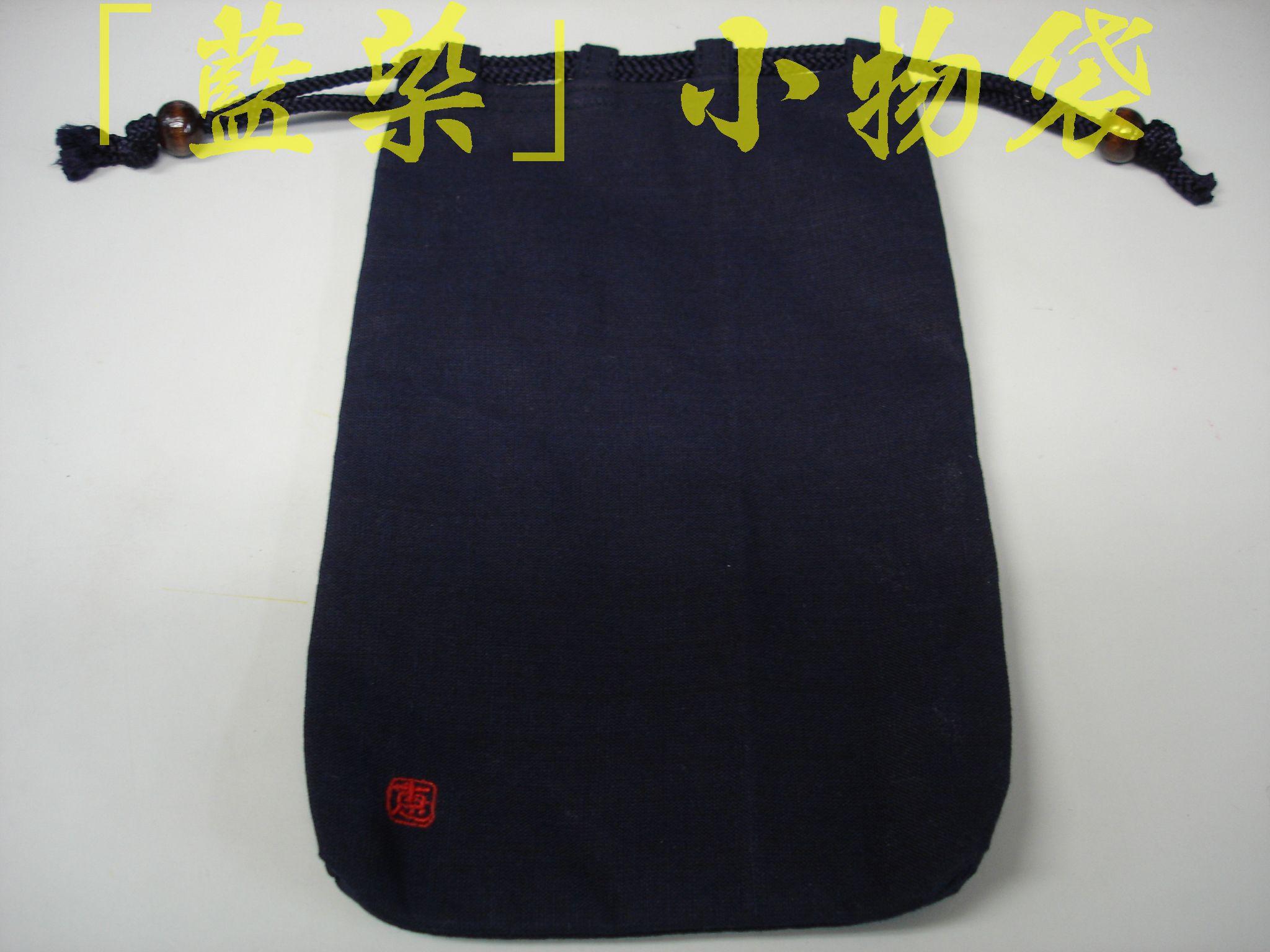 藍染小物袋1